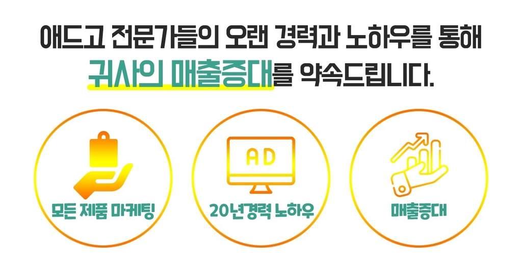 만안구홈페이지제작광고대행사