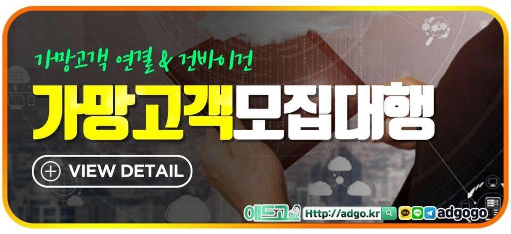 만안구홈페이지제작백링크
